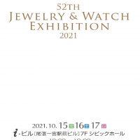 ★52th Anniversary 世紀の宝石展 2021★